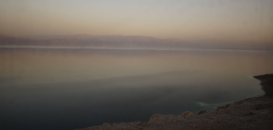 The Dead Sea Sunset, Israel