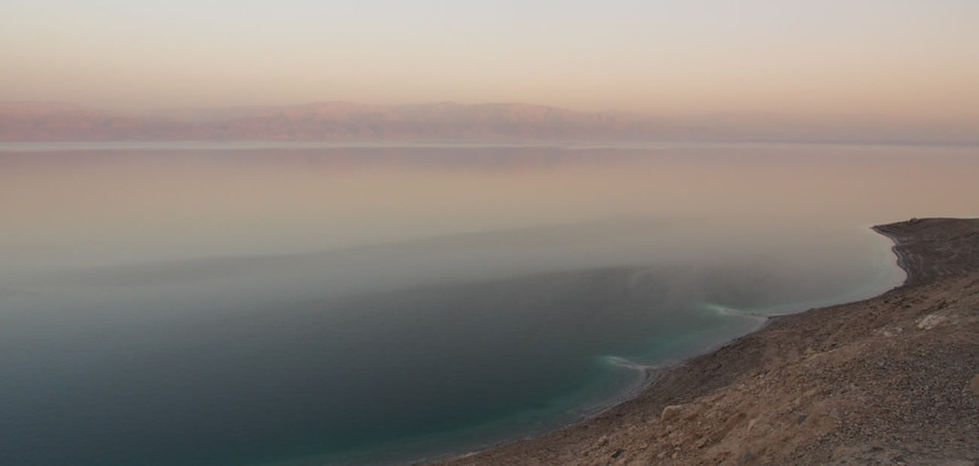 The Dead Sea – Sunset at Israel