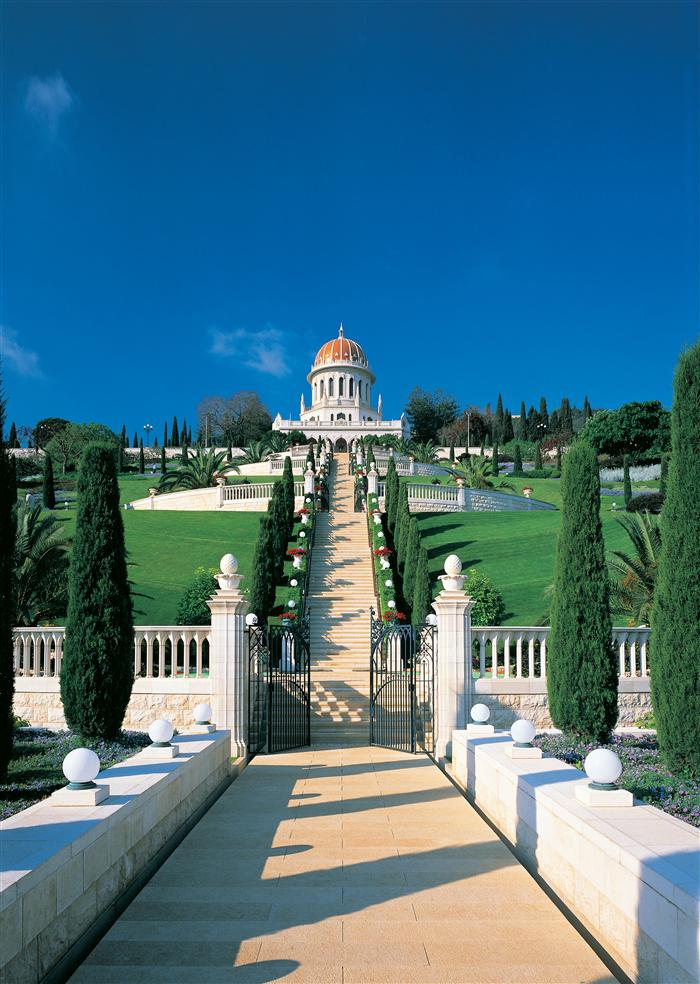 Bahai gardens and steps below the Shrine of the Bab